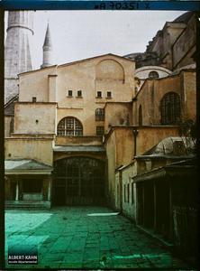 Une cour proche de la Mosquée de Sainte Sophie ?