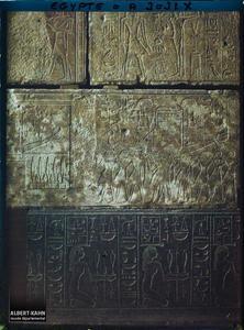 Egypte, Musée du Caire, Sculptures de la XVIII eme Dynastie (Karnak) Musée du Caire.Mur de la chapelle rouge au musée égyptien