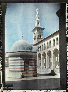 Syrie, Damas, La Coupole de l'heure et le minaret d'El-Arousse. Le dôme des Heures ou du Clocher (Qubbat es Sàa) dans la cour intérieure de la mosquée des Omeyades