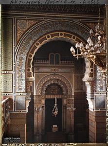 Bosnie, Sarajevo, Synagogue intérieur. Détails d'ornementation.Synagogue : intérieur. Détails d'ornementation