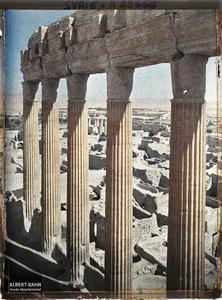 Syrie, Palmyre, Temple du Soleil, Colonnade du Temple du Soleil. Colonnade du Temple de Bêl