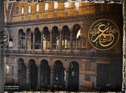 Turquie, Constantinople, Intérieur de Ste Sophie. Une des galeries en étage de la Aya Sophia Camii («mosquée Sainte-Sophie» )