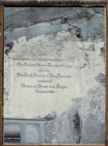 Syrie, Beyrouth, Parois du rocher, inscription murale campagne Anglaise 1918. Stèle commémorative