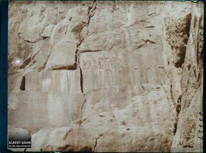 Perse, Bisitoun, Inscription de Darius, plus gros.Le monument de Darius 1er : bas-relief et inscriptions trilingues en cunéiformes, à 63 mètres de hauteur (521-524 avant J.-C.)