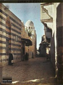 Syrie, Damas, Rue de Térouzi, Etablissemt de Bains et Mosquée de Térouzi. Coupole de la mosquée et hammam d'Al-Tayroussi (?), dans la rue éponyme